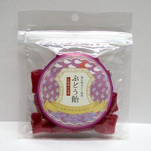 ぶどう飴 福山キャンディー
