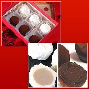 保命酒ショコラ 商品画像