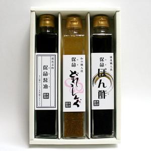 保命酒調味料3種 商品画像