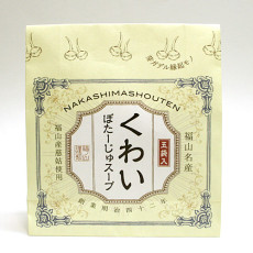 くわいぽたーじゅスープ 商品画像
