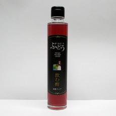 飲む酢(ぶどう) 商品画像