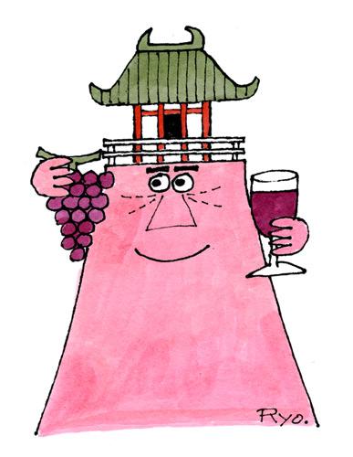 阿伏兎観音とぶどうジュース(柳原良平)
