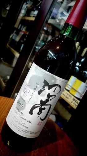 田中商店の沼南ワイン(2015年)
