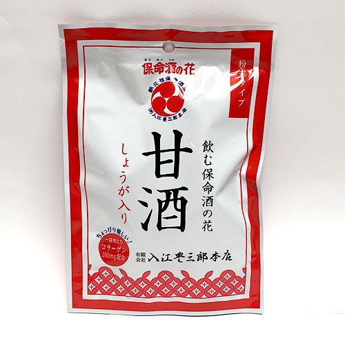 入江の甘酒