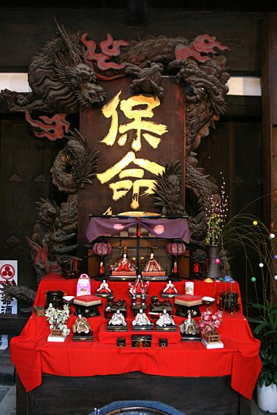 鞆・町並ひな祭(岡本亀太郎本店)